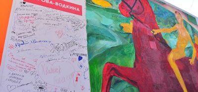 «Хвалынские этюды К.С.Петрова-Водкина» в третий раз объединит молодых художников