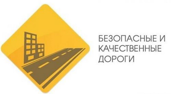 Ремонт автомобильной дороги «Самара-Пугачев-Энгельс-Волгоград» вышел на финишную прямую