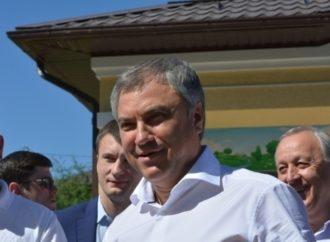 Володин не исключил полной отмены государственных пенсий