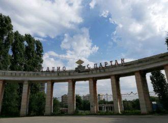 Михаил Исаев проинспектировал ход реконструкции стадиона «Спартак»