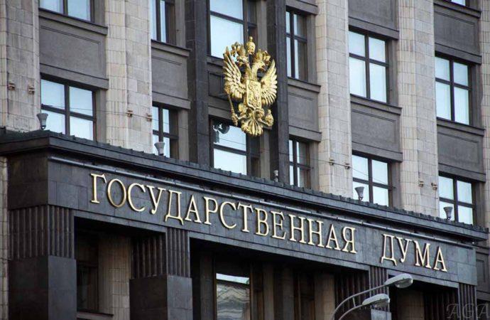 В Госдуму РФ внесен законопроект о расширении функций саморегулируемых организаций в области строительства