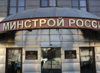 Экс-министр строительства Мень перейдет в Счетную палату под начало Кудрина